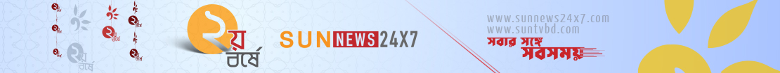 sun news 24x7 advertisement